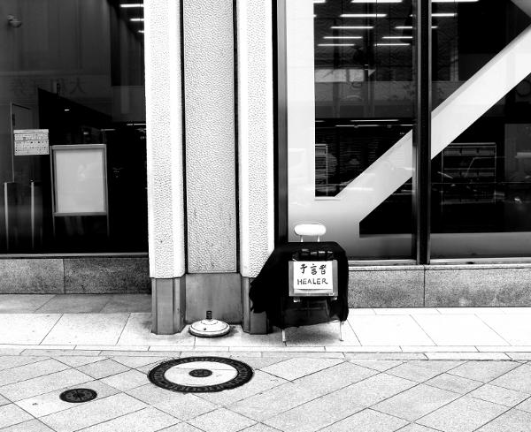 20140720035102-shinjuku1-bis.jpg