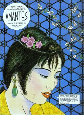 20120715234706-nazario-luque-2.jpg